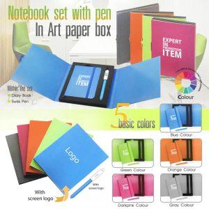 สมุดบันทึก สมุดจด Notebook Set