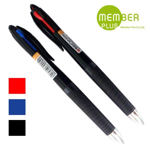 ปากกา 3 ไส้ M&G