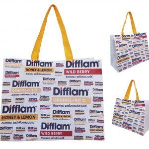 Spunbond Bag Size 45 x 35.5 x 20 cm กระเป๋าผ้าสปันบอนด์ 100 พิมพ์หรือสกรีนโลโก้
