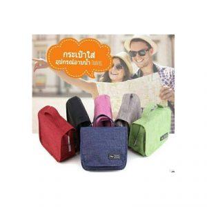 สกรีนโลโก้ กระเป๋าใส่อุปกรณ์ ใส่ของจุกจิก สำหรับเดินทาง by Member Plus®