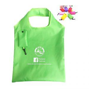 ถุงผ้าใส่ของพับได้ Foldable Bag
