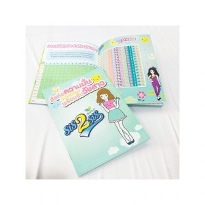 สั่งทำ Diary ไดอารี่ YearPlaner