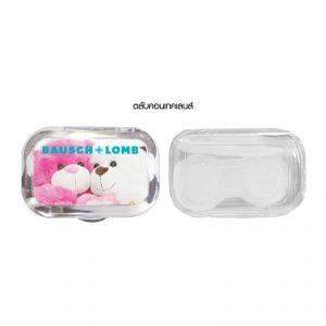 กล่องใส่คอนแทคเลนส์ Contact Lens Case