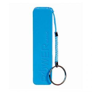 Power Bank พาวเวอร์แบงค์ พวงกุญแจ Keychain ขนาด 2600mAh พรีเมี่ยม สกรีนโลโก้