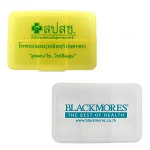 กล่องยา ตลับยา Pill Box สกรีนโลโก้