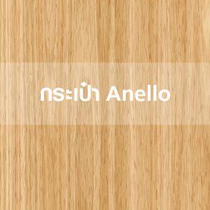 Anello Style