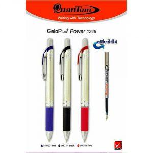 ปากกาเปลี่ยนไส้ Quantum Gelo Plus Power 1246