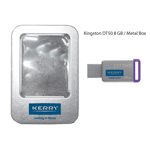 Flash Drive USB พร้อมกล่องเหล็ก