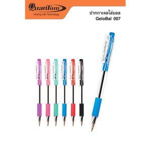 ปากกาเจล Quantum QT-Gelobal 007