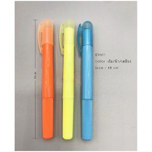 ปากกาไฮไลท์ ส้ม ฟ้า เหลือง ขนาด 13cm Stationery อุปกรณ์สำนักงาน พรีเมี่ยม สกรีนโลโก้