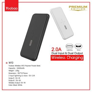 Wireless Powerbank Yoobao 13000mAh