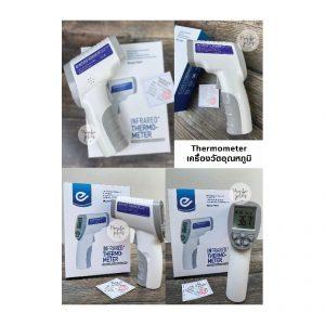 Thermometer เครื่องวัดอุณหภูมิ