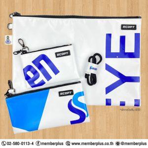 กระเป๋าซิป แนว Freitag ทำจากผ้าใบทาร์โพลีน