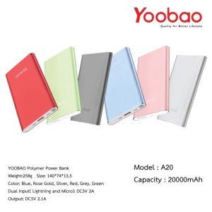 แบตสำรอง Power Bank Yoobao Polymer A20 20000mAh