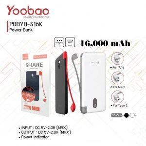 Power Bank Yoobao Built-in Cable 16000mAh พรีเมี่ยม สกรีนโลโก้ LOGO