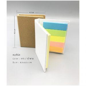 Sticky Note Flag Tape Post IT พรีเมี่ยม สกรีนโลโก้