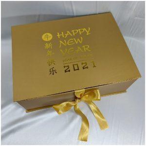 ของขวัญปีใหม่ Gift Box
