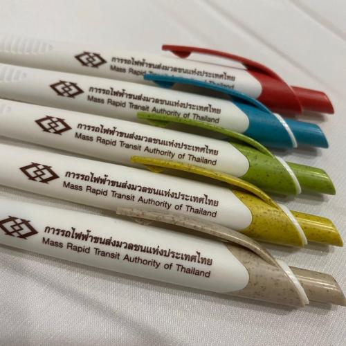 ปากกา Eco